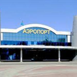 Аэропорты Кандров