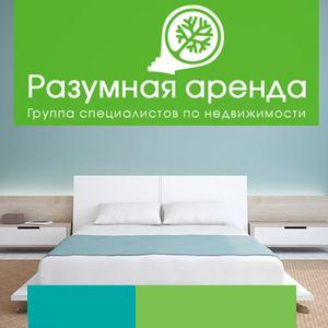 Аренда квартир и офисов Кандров