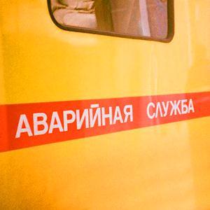 Аварийные службы Кандров