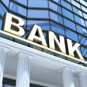 Банки Кандров