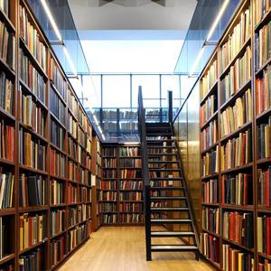 Библиотеки Кандров