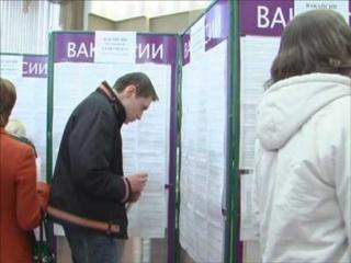 Центры занятости Кандров