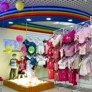 Детские магазины Кандров