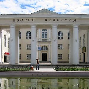 Дворцы и дома культуры Кандров