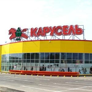 Гипермаркеты Кандров