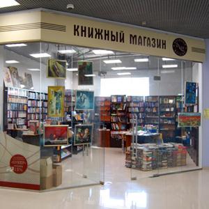 Книжные магазины Кандров