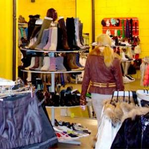 Магазины одежды и обуви Кандров