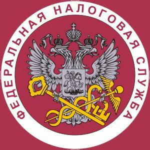 Налоговые инспекции, службы Кандров