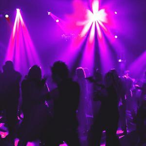 Ночные клубы Кандров
