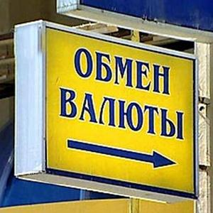 Обмен валют Кандров