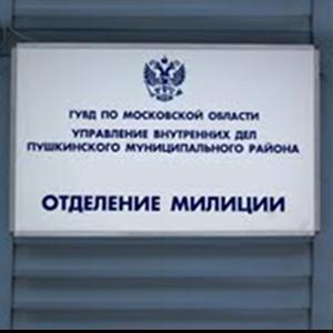Отделения полиции Кандров