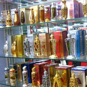 Парфюмерные магазины Кандров