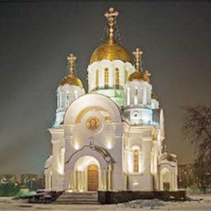 Религиозные учреждения Кандров