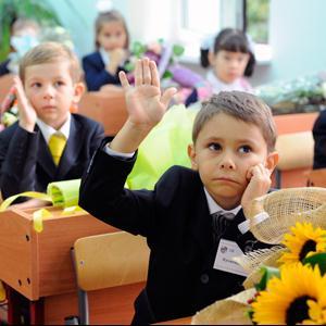 Школы Кандров