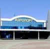 Аэропорты в Кандрах
