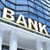 Банки в Кандрах
