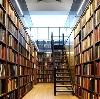 Библиотеки в Кандрах