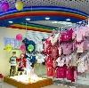 Детские магазины в Кандрах