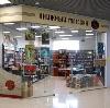 Книжные магазины в Кандрах