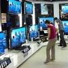 Магазины электроники в Кандрах