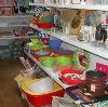 Магазины хозтоваров в Кандрах