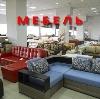 Магазины мебели в Кандрах