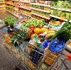 Магазины продуктов в Кандрах