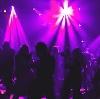 Ночные клубы в Кандрах