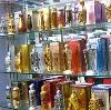 Парфюмерные магазины в Кандрах