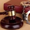 Суды в Кандрах