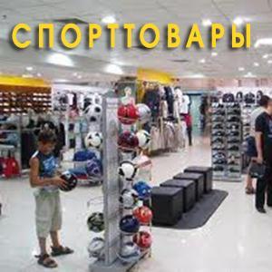 Спортивные магазины Кандров